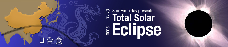 Sun-Earth Day 2009: Total Solar Eclipse, China