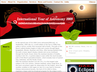 The National Astronomical Observatory of the Chinese Academy of Sciences web site